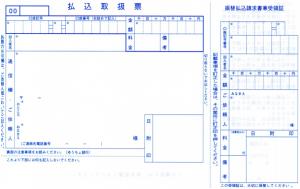 ゆうちょ018支店